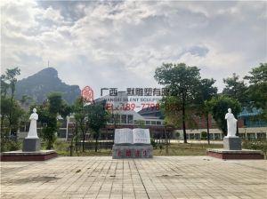 柳州市科技大学vwin体育